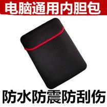 寸平板电脑专用型号通用型防刮保护软贴膜10.6寸10.1寸9.7寸8寸12