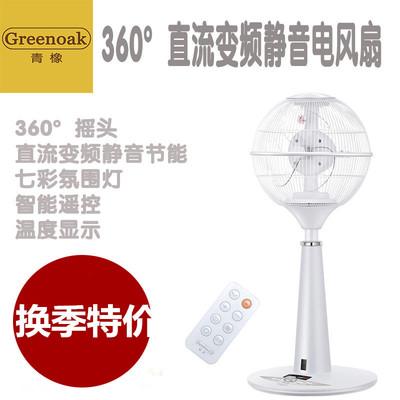 青橡智能球形360度摇头直流变频落地空气循环抖音电风扇静音日本