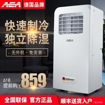 级节能冷暖挂机1匹1.5品悦大A1FNhAa3559235GWKFR格力Gree