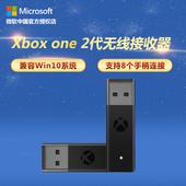 微软xbox one手柄精英手柄无线适配器Pc手柄无线接收器二代小巧