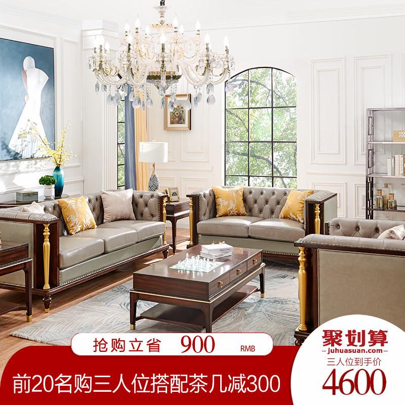 雅居格家居美式实木沙发1563