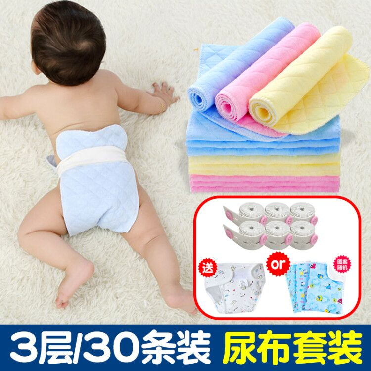 尿布生态棉