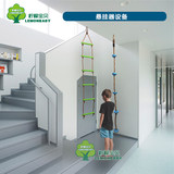 Early education hanging swings Kindergarten early education children's sense of equipment indoor suspension equipment fitness training suspension cable