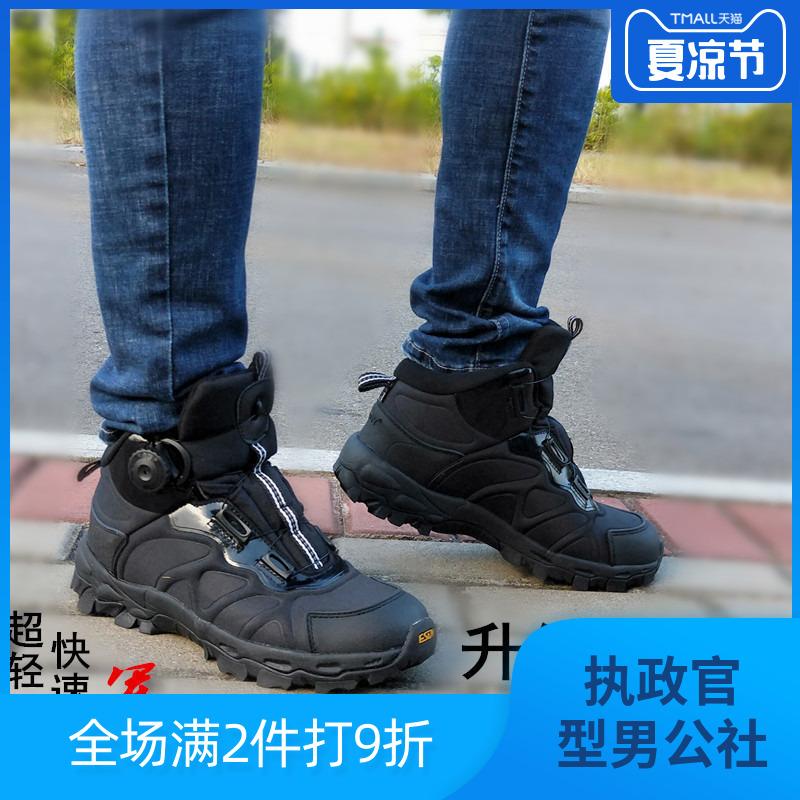 春秋冬季户外超轻防水登山鞋作战靴男特种兵战术陆战军靴耐磨透气