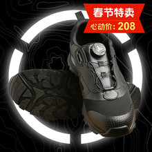 Spring and Autumn Men's Special Forces Tactical Army Boots for Outdoor Ultra-Light Combat Training
