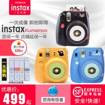 富士相机instaxmini8熊本熊一次成像立拍立得胶片美颜自拍相机
