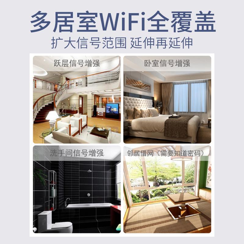 JCG捷稀 2410无线WiFi信号放大器增强接收器中继器家用wf扩大加强网络