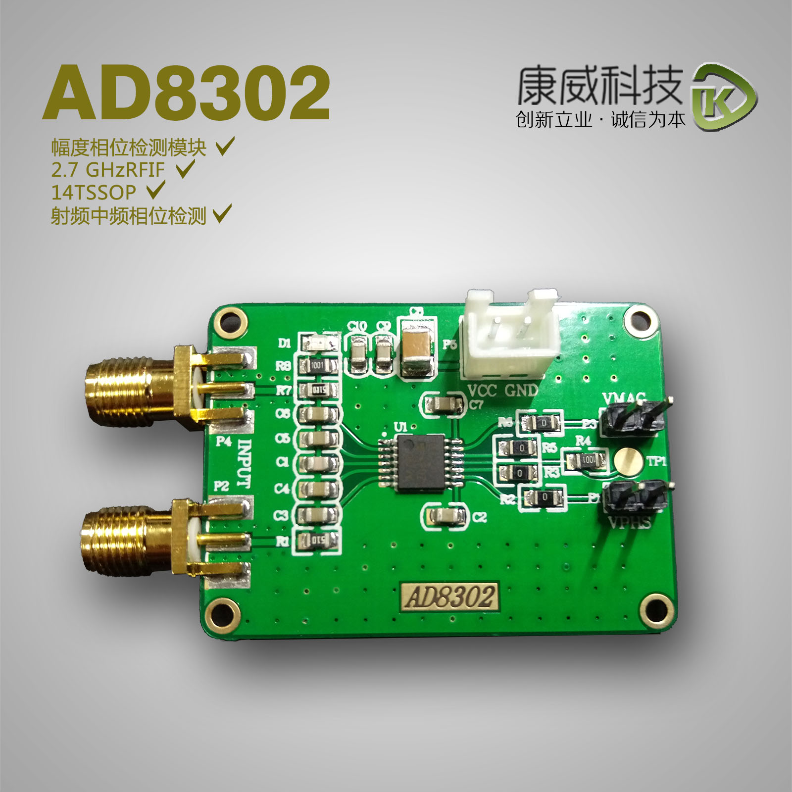 Microcontroller Development Board Learning Ic Integrated Circuit Electronic Component China Ad8302