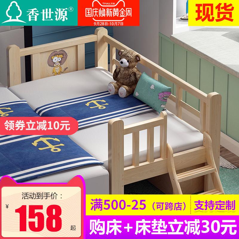 小床单人床