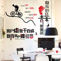 教室标语墙贴装饰