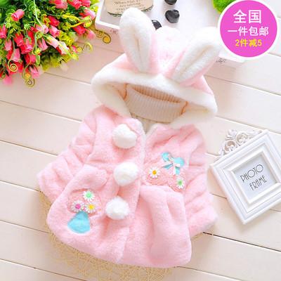 2018新款韩版女童装儿童冬装棉衣1-2-3岁4女宝宝冬季棉袄外套加厚