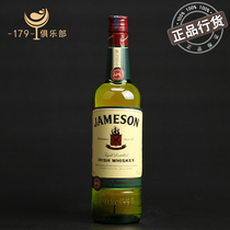 度酒吧酒夜店基酒40700ml瓶烈酒60箱5洋酒苏麦丹尼威士忌套装