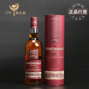 英国原装 GLENDRONACH 进口 格兰多纳12年苏格兰单一麦芽威士忌