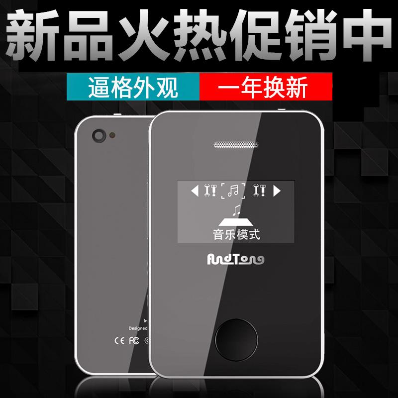 mp3 student Walkman music player student version mp4 mini compact