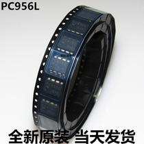 全新原装 PC956L SOP-8贴片 PC956 直插DIP-8 光电耦合器 隔离器