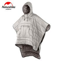 南极人旅行住酒店隔脏睡袋大人宾馆出差防脏床单被套非纯棉便携