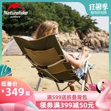Naturehike挪客户外便携折叠躺椅野外露营沙滩椅车载自驾游野营椅