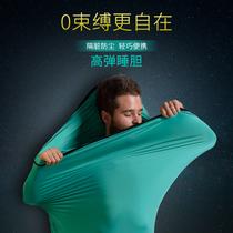 浴巾一体旅行隔脏睡袋单双大人便携隔卫生夏季被套双人印花轻盈