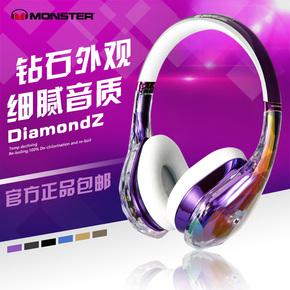 MONSTER/魔声 钻石之泪DiamondZ 头戴式耳机