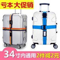 拉杆箱配件拉杆把手按压旅行箱提手拉手拎手通用行李箱把手配件
