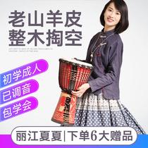 丽江民谣云南丽江手鼓音乐歌曲小宝贝
