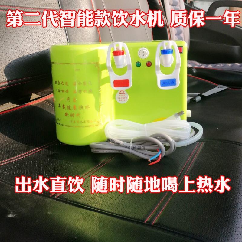 Yoojoy优卓饮水机热水器