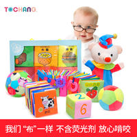 0-1-3 years old baby toys early childhood education baby cloth book 6-12 months children's puzzle stereo can bite not bad