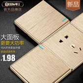 国际电工大板拉丝金16a开关插座面板86型墙壁家用USB带五孔插座图片