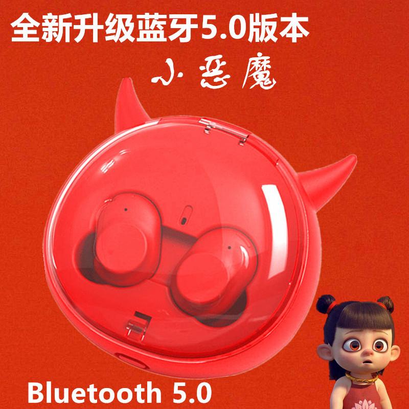Bluetooth гарнитура Артикул 599700937551