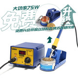 YIHUA-939D Welding Platform with High Power Heating Core and Constant Temperature Soldering Iron