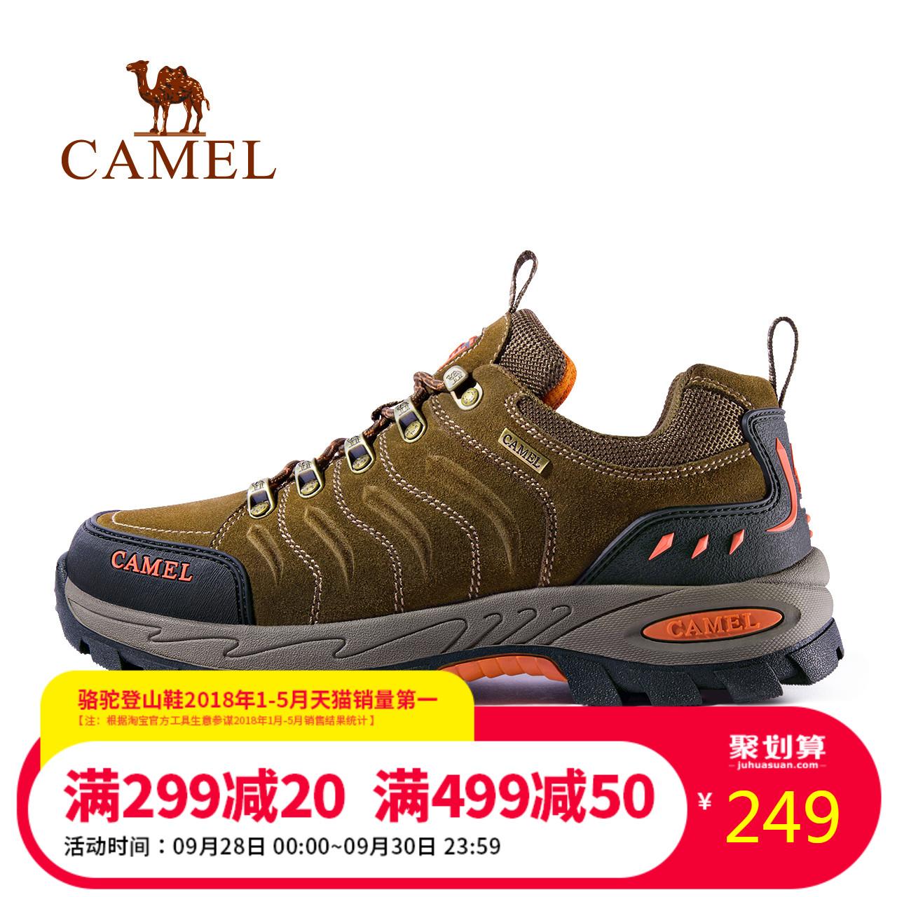 秋季登山鞋