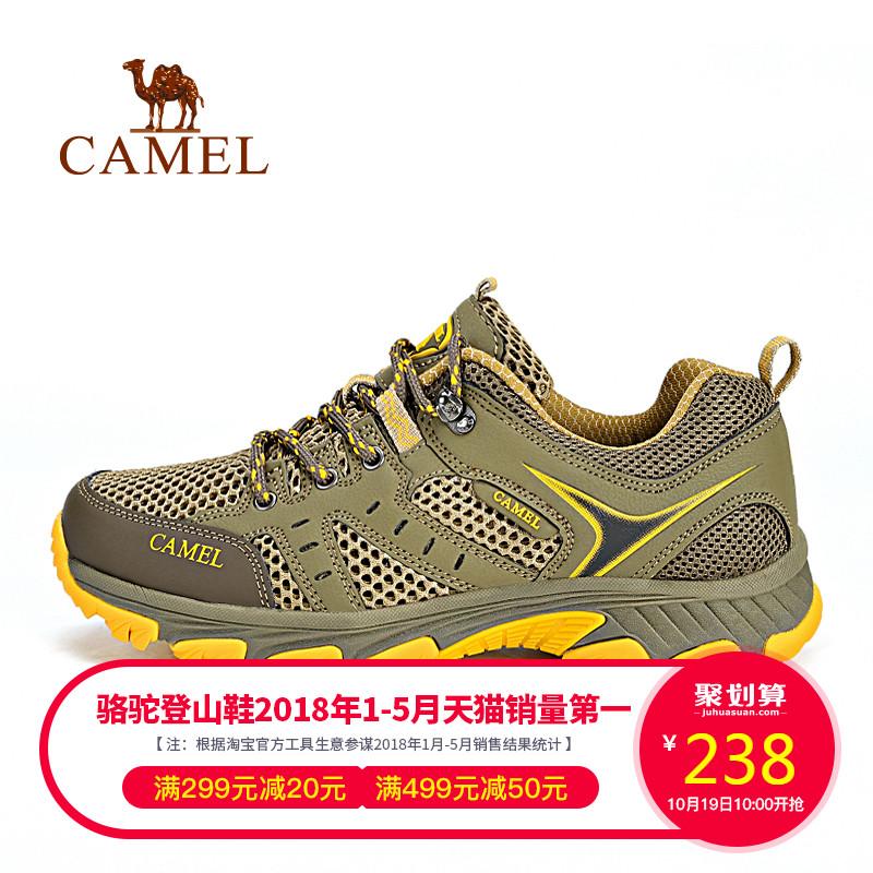 骆驼户外女网鞋