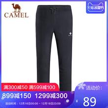 骆驼&8264登山队系列 户外抓绒裤男女抓绒长裤摇粒绒内胆保暖长裤