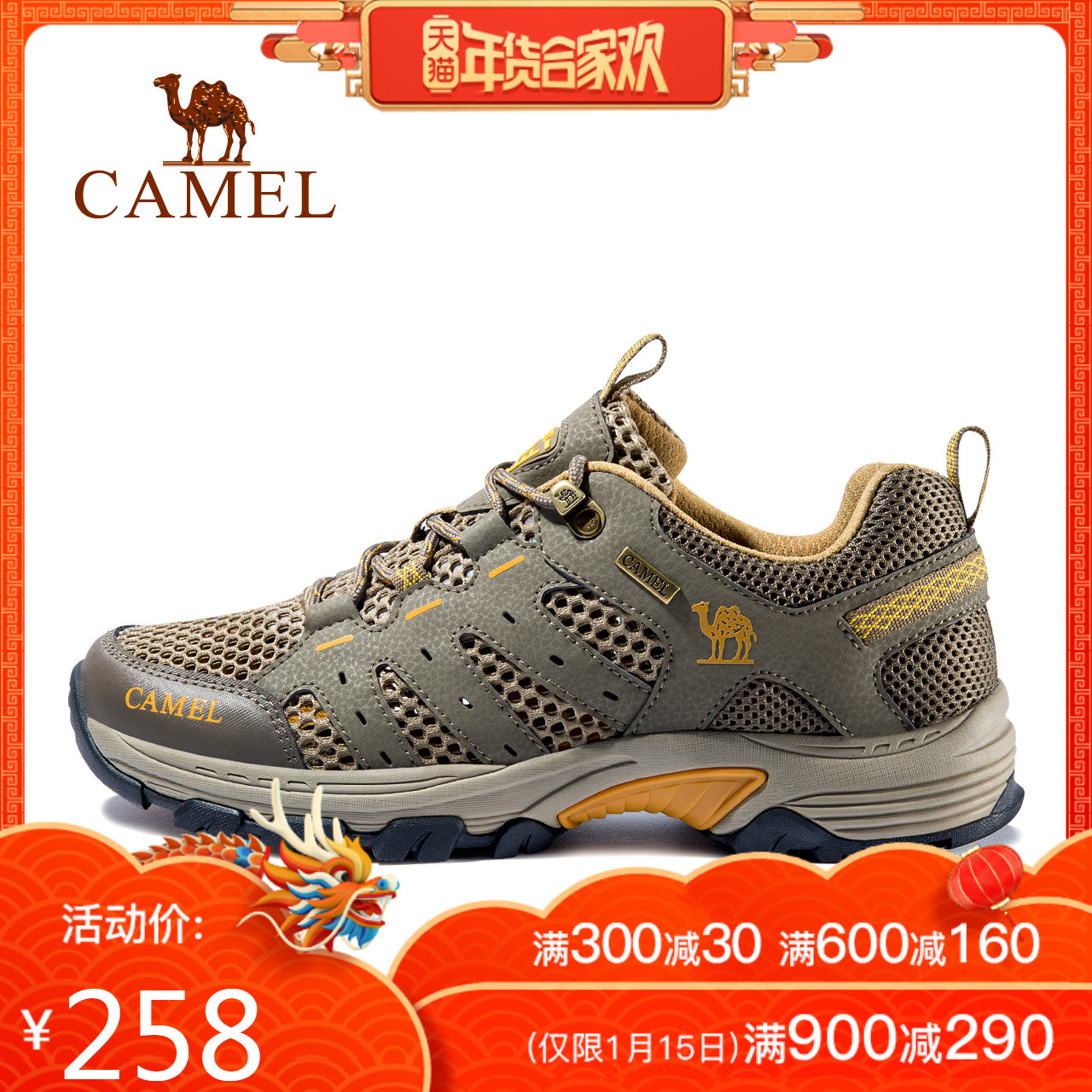 【2019新品】骆驼户外男女徒步鞋春夏耐磨透气系带低帮登山徒步鞋