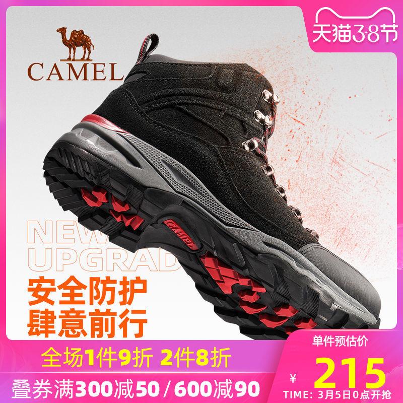 骆驼男鞋春新款时尚登山鞋户外休闲鞋防滑耐磨徒步鞋爬山鞋