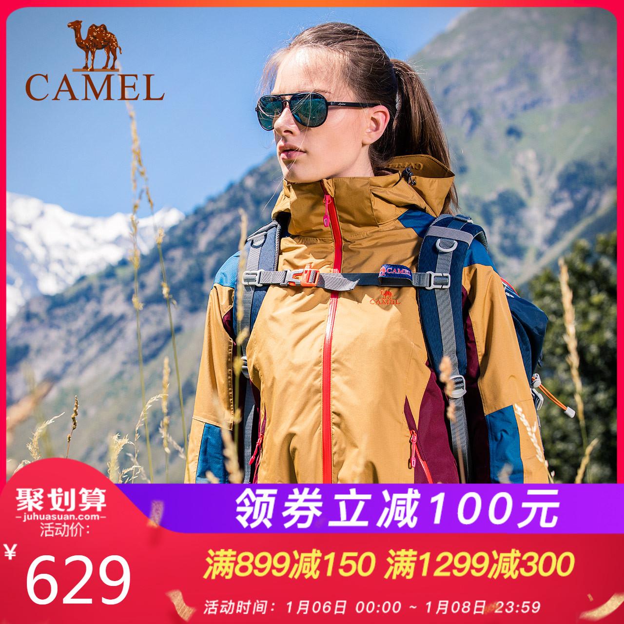 CAMEL骆驼户外冲锋衣男女 三合一两件套保暖防风冲锋衣登山服装