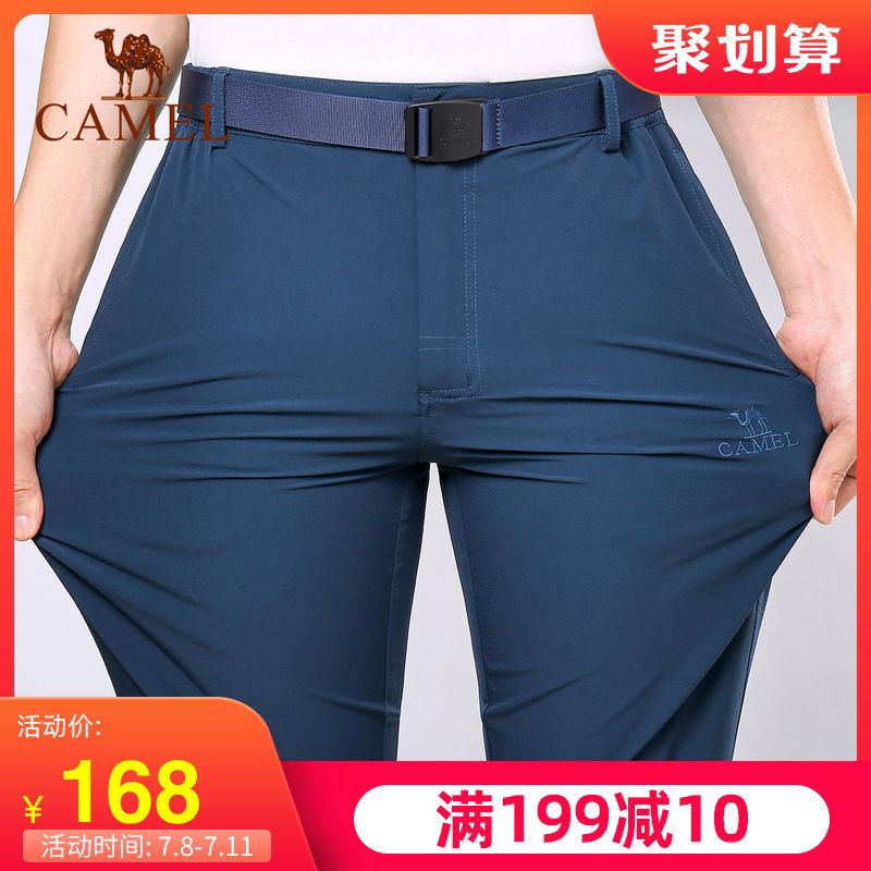 骆驼户外速干裤男夏季薄款运动裤女宽松弹力透气休闲徒步登山长裤