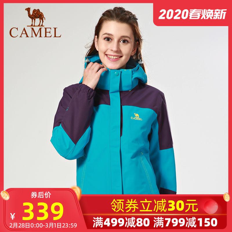 骆驼户外雪山冲锋衣男女可拆卸三合一加绒加厚冬季外套西藏登山服