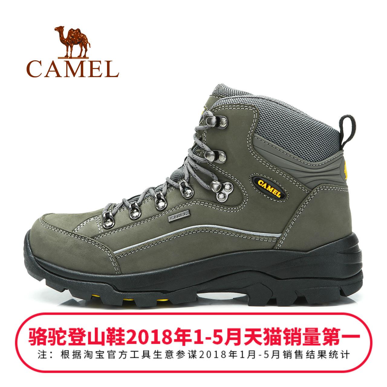 【热销3千双】骆驼户外登山鞋 男女高帮减震耐磨头层牛皮徒步鞋