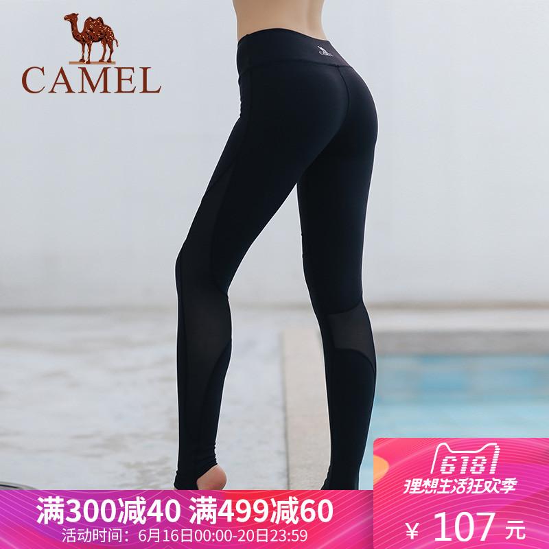CAMEL骆驼健身运动长裤 女款跑步瑜伽紧身裤轻盈网纱微弹透气长裤