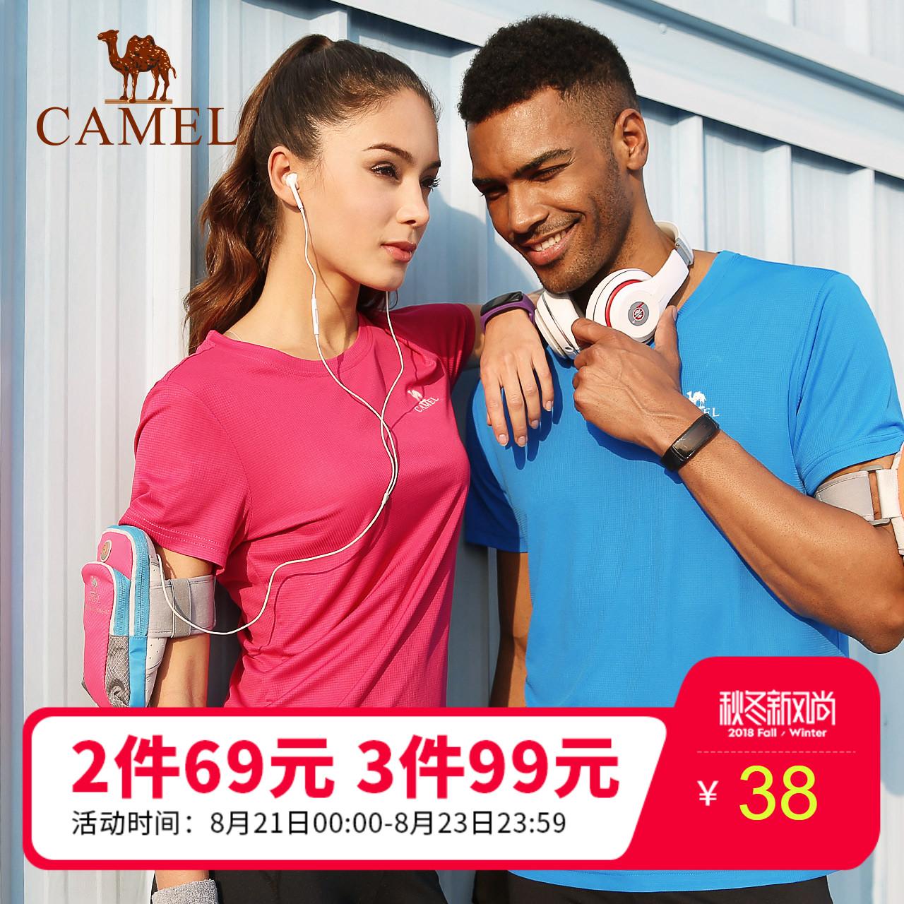 【热销41万】骆驼运动T恤男吸汗透气速干t圆领跑步健身短袖上衣女