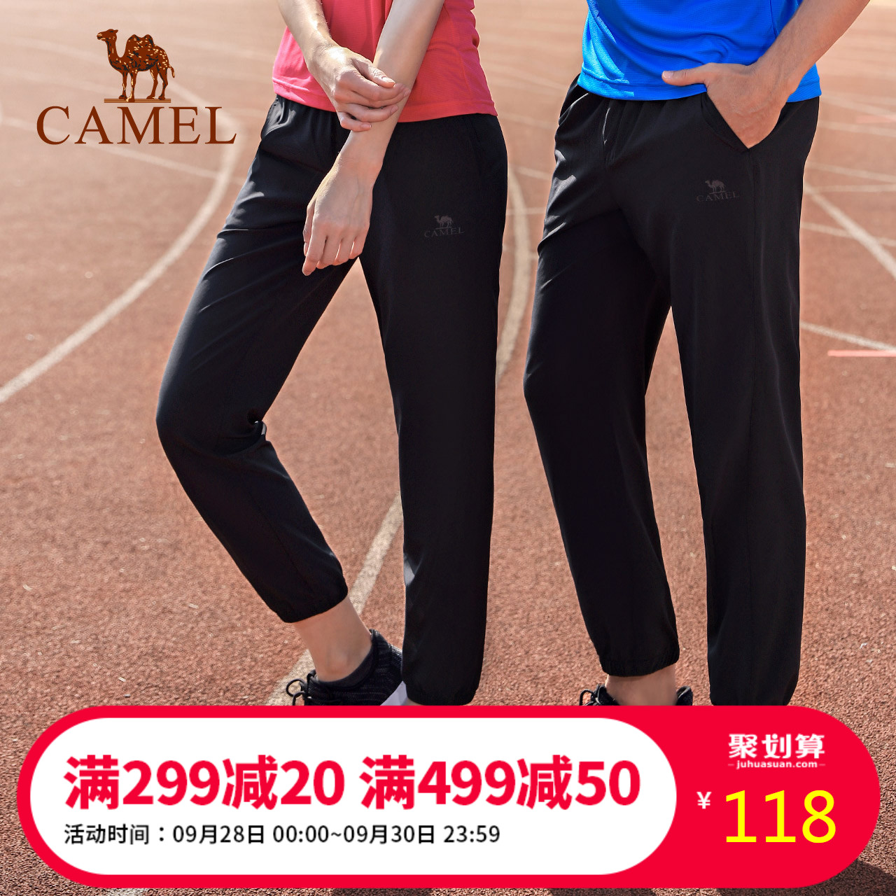 韩版显瘦卫裤