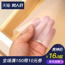 抽屉垫纸防潮橱柜垫自粘加厚衣柜垫防霉鞋柜垫防油贴纸厨房防水垫