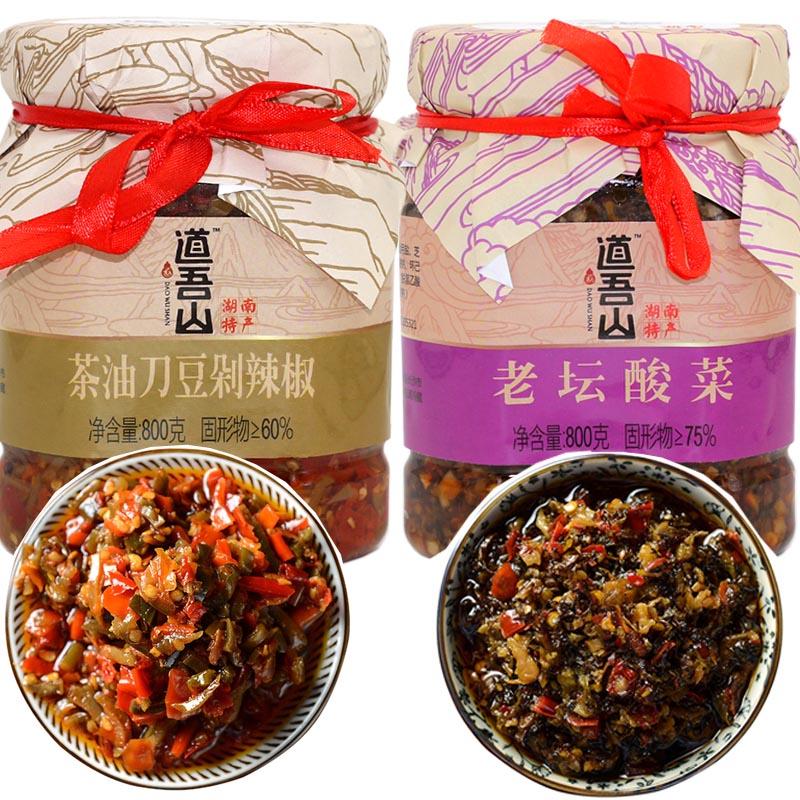 道吾山老坛酸菜800g+茶油刀豆剁辣椒800g酱菜腌菜2组合拌饭拌面