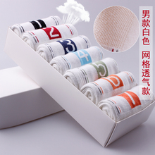 Daily specials week 7 men and women socks socks cotton socks in the tube creative socks cotton spring and summer socks