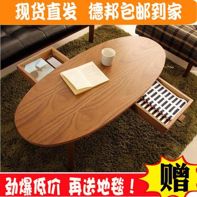 北欧茶几家具日式客厅简约现代小户型茶桌小桌子椭圆形茶几带抽屉今日特惠