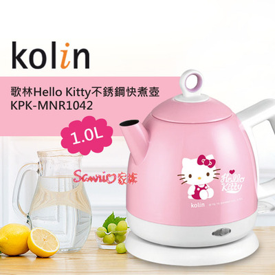 hello kitty电水壶