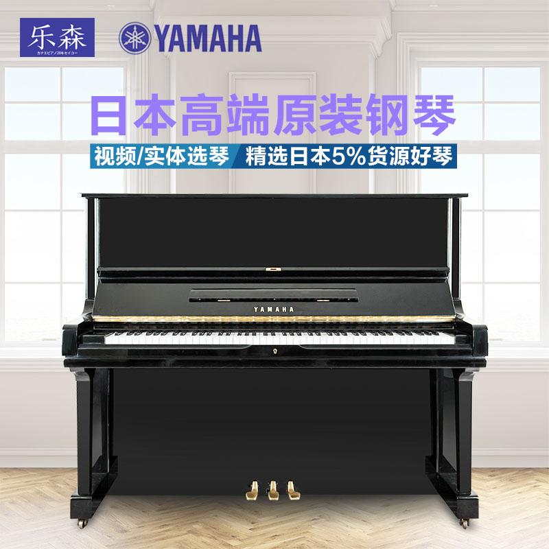 原装进口二手钢琴