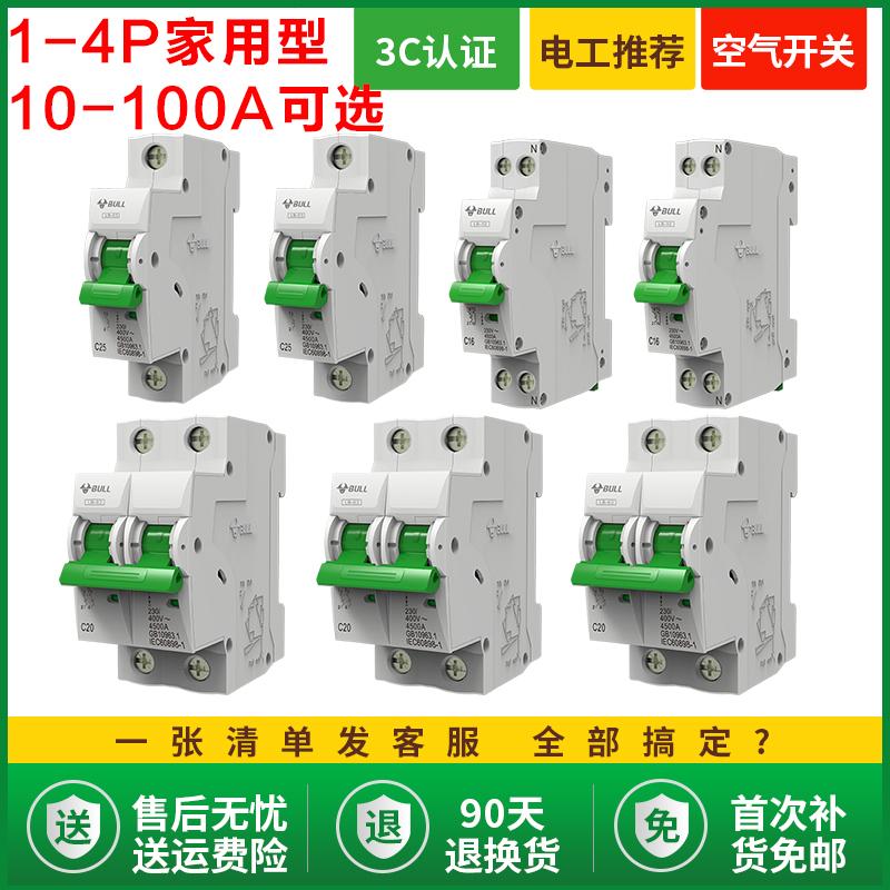 Автоматические выключатели тока Артикул 589358388704