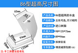 Bull belt switch socket ultra-high clear waterproof box belt panel open three-hole 16A water heater leakage plug